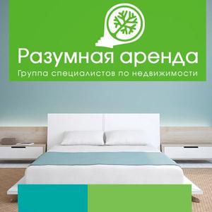 Аренда квартир и офисов Кадошкино