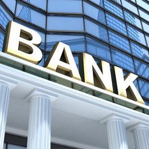 Банки Кадошкино