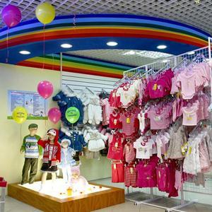 Детские магазины Кадошкино