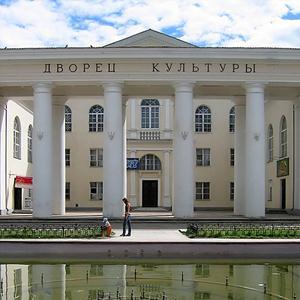 Дворцы и дома культуры Кадошкино
