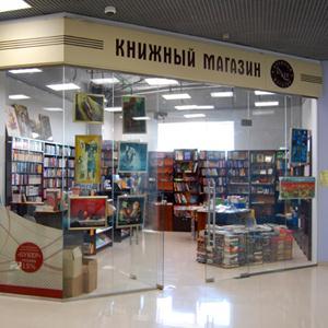 Книжные магазины Кадошкино