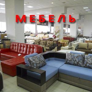 Магазины мебели Кадошкино