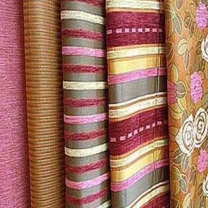 Магазины ткани Кадошкино