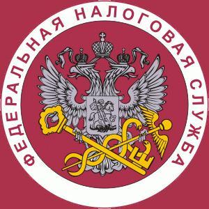 Налоговые инспекции, службы Кадошкино