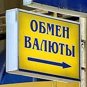 Обмен валют Кадошкино