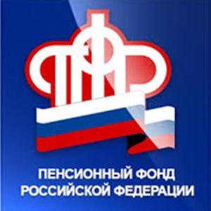 Пенсионные фонды Кадошкино