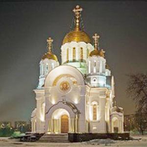 Религиозные учреждения Кадошкино