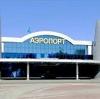 Аэропорты в Кадошкино