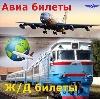 Авиа- и ж/д билеты в Кадошкино
