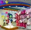 Детские магазины в Кадошкино