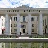 Дворцы и дома культуры в Кадошкино