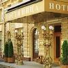 Гостиницы в Кадошкино