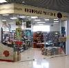 Книжные магазины в Кадошкино