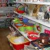 Магазины хозтоваров в Кадошкино