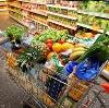 Магазины продуктов в Кадошкино