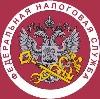 Налоговые инспекции, службы в Кадошкино