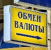 Обмен валют в Кадошкино