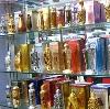 Парфюмерные магазины в Кадошкино