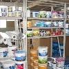 Строительные магазины в Кадошкино