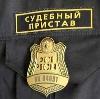 Судебные приставы в Кадошкино