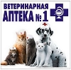 Ветеринарные аптеки в Кадошкино