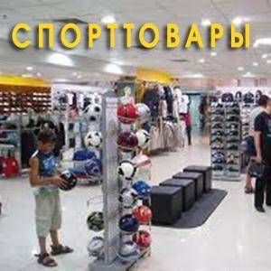 Спортивные магазины Кадошкино