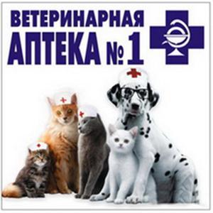 Ветеринарные аптеки Кадошкино