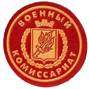 Военкоматы, комиссариаты Кадошкино
