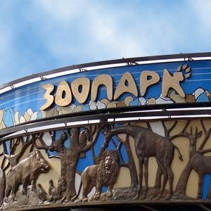 Зоопарки Кадошкино